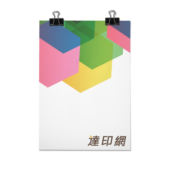 G2彩色海報