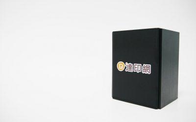 美好物件分享- 客製化筆筒UV印刷